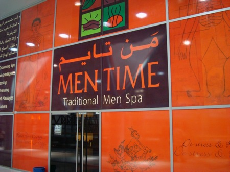 The men time spa some contrast for A step ahead salon poughkeepsie ny