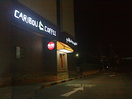 caribou-coffee-offers-drive-thru_1