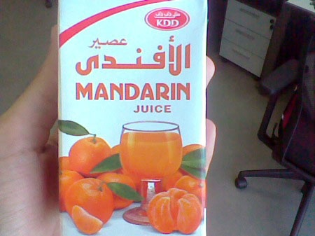 afandi-mandarin-from-kdd