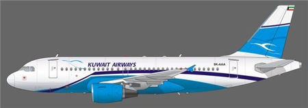 kuwait-airways-new-look-2