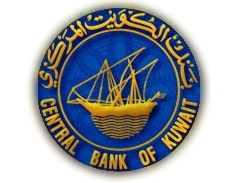 new-wroking-hours-approved-by-central-bank1