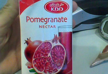 pomegranate-juice-from-kdd