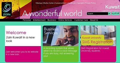 zain-revamped-website