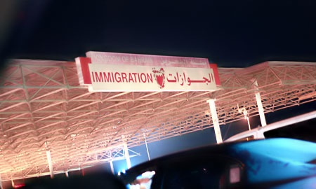 back-from-bahrain