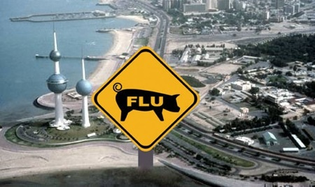 swine-flu-in-kuwait