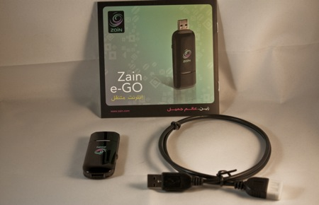 Exclusive Zains latest EGO_2