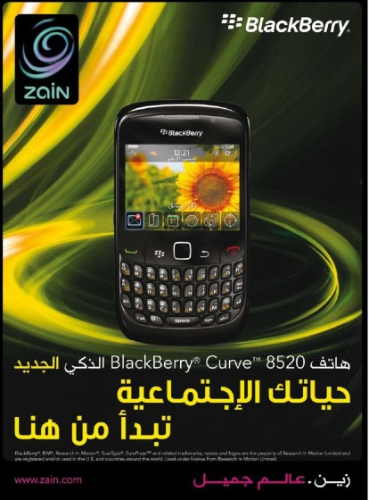 New Blackberry in Zain