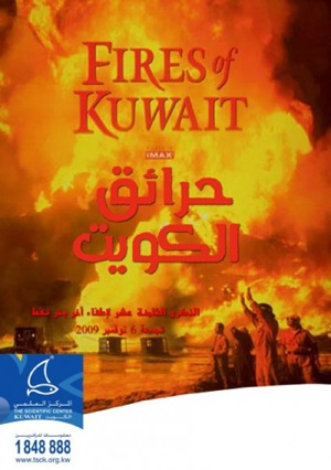 IMAX Fires of kuwait poster